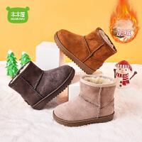 【3折券后�r:60.2】木木屋童鞋2020冬季新款雪地靴(26-37�a)男童女童�色靴子�和�加�q保暖棉靴短靴12069