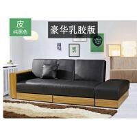 【优选】能睡觉的折叠沙发床多功能客厅pu皮小户型坐卧沙发和床两用可变床 PU皮 黑色【豪华坐垫乳胶版】 2米以上