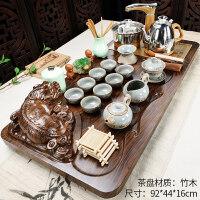 【新品热卖】全自动四合一茶具套装家用实木茶盘整套功夫紫砂陶瓷茶杯茶台 36件