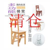包邮美式实木两用楼梯椅人字梯子折叠椅家用多功能梯凳四层登高梯