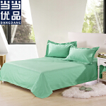 当当优品 200T纯棉斜纹单人床单 青绿色 180x235