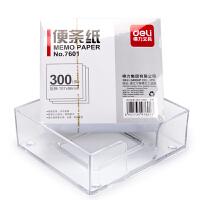 得力7601带壳便签纸白纸300张 107*96mm便携空白留言便条纸小本子 300张+便签盒
