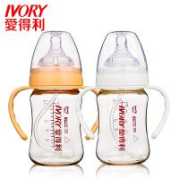 PPSU奶瓶宽口径带手柄吸管180ml宝宝婴儿奶瓶AA-205ADL 单只装 颜色随机