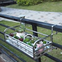 阳台栏杆多肉花架悬挂式家用护栏花盆架室内外不锈钢花架置物架子