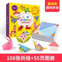 折纸儿童DIY手工制作彩纸正方形材料包彩色幼儿园剪纸专用折纸纸