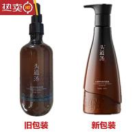 头道汤美容院苗方草本优护洗发水无硅油洗发液控油去头屑 300mL