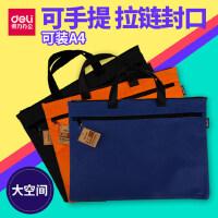 得力5840手提袋 双层收纳袋 购物袋 手拎袋 公文袋 文件袋 可印刷公司logo订制
