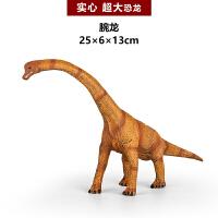 动物模型套装 儿童超大号恐龙玩具蛋塑胶仿真动物霸王龙模型男孩套装侏罗纪世界