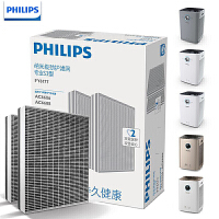 飞利浦(PHILIPS)空气净化器滤网滤芯 FY6177/00 适用于AC6608 AC6678 AC6606 AC66