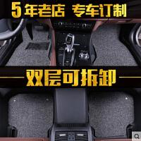 起亚赛拉图 福瑞迪 秀儿 智跑 狮跑 K2 K5 索兰托 新佳乐专车专用双层可拆卸全包围汽车脚垫地垫