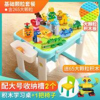 积木学习桌儿童积木桌子玩具3-6周岁宝宝多功能学习桌男女孩子拼装A