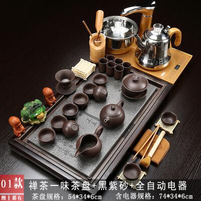 整套功夫茶具套装 带小型实木茶盘全自动烧水壶 家用一体式 喝茶茶海 新店上线春上新品