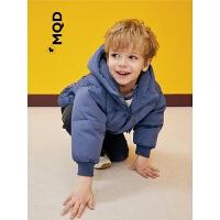 【1件3折:420】MQD男童中长款羽绒服加厚90白鸭绒男女宝宝面包服潮