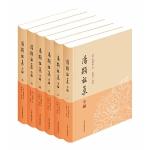汤显祖集全编(全六册)(平)
