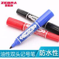 日本斑马大双头油性记号笔ZEBRA斑马MO-150-MC物流笔马克笔标记笔