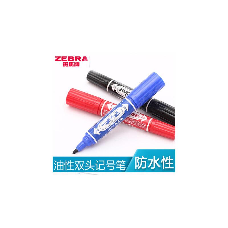 日本斑马大双头油性记号笔ZEBRA斑马MO-150-MC物流笔马克笔标记笔 10支/盒