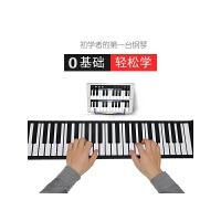 手卷钢琴88键加厚版折叠MIDI键盘家用初学者学生电子钢琴