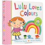 Lulu Loves Colours 露露喜欢的颜色 露露系列纸板翻翻书 幼儿启蒙 露露大明星系列
