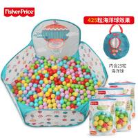 费雪儿童海洋球池围栏室内家用宝宝波波球池婴儿彩色球玩具游戏屋