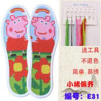 小孩儿童鞋垫十字绣自己绣全棉宝宝鞋垫男童女童专用小码透气吸汗