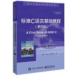 标准C语言基础教程(第四版)(英文版)