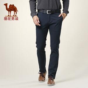 骆驼男装 时尚直筒修身休闲裤 男士休闲长裤