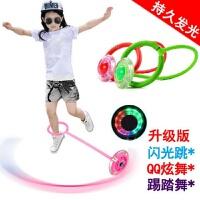 闪光跳qq炫舞 闪光跳球 闪光跳舞球 跳跳球儿童健身玩具发光玩具