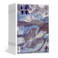 译林杂志 外国文学期刊杂志图书2021年7月起订 全年6期 新刊杂志订阅  杂志铺