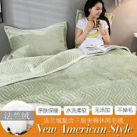 双层毛毯被子加厚冬季双人法兰绒床单人毯子珊瑚绒学生午睡毯定制
