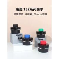 德国LAMY/凌美笔safari狩猎苹果绿钢笔/墨水笔