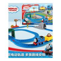 托马斯电动火车玩具轨道套装之蓝山轨道套装BGL98 儿童玩具男孩儿童宝宝玩具 蓝山轨道