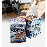 汽车内空气除臭异味空调霉味清洗剂消毒液杀菌喷雾化蒸汽除臭剂