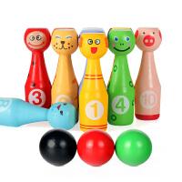 保龄球儿童室内户外亲子互动宝宝球类玩具1-2-3周岁男孩女孩
