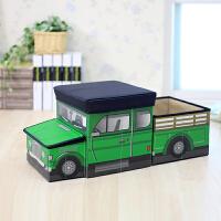 美达斯 收纳箱牛津布 创意卡通汽车造型 储物凳 杂物收纳盒 12583