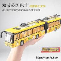 【合金公交车双层】合金双层巴士公交车玩具男孩大号儿童玩具车开门大巴公共汽车模型
