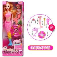 新款3D真眼美人鱼公主玩具套装大礼盒儿童女孩灯光生日礼物美人鱼玩具女童娃娃 36CM美人鱼