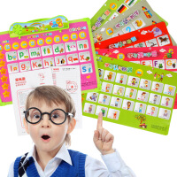 【满200减100】橙爱玩具 儿童启蒙挂板 发声学习卡片 识字挂图 早教益智有声挂图画板