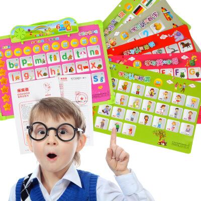橙爱玩具 儿童启蒙挂板 发声学习卡片 识字挂图 早教益智有声挂图画板益智玩具限时钜惠