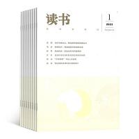 读书杂志 杂志铺 2021年7月起订 1年共12期 文学读物  青春文学 人文历史 思想文化评论 文学文摘期刊杂志书籍 杂志订阅