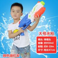 背包戏水漂流洗澡沙滩玩具抽拉式射程远儿童水枪玩具