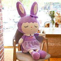 兔子毛绒玩具玩偶布娃娃小公仔睡觉抱女孩生日礼物