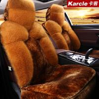 骑仕 冬季新款汽车坐垫短毛绒保暖环保座垫毛垫全包围通用车垫 汽车用品
