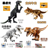 兼容乐高恐龙玩具侏罗纪积木暴虐迅猛龙男孩子拼装模型霸王龙世界