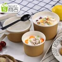 一次性纸碗牛皮纸汤碗泡面碗带盖餐盒打包盒圆形碗筷外卖粥饭盒小
