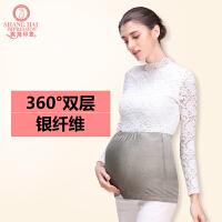 20181112020109792防辐射服孕妇装内穿夏季上班防辐射肚兜怀孕期上衣围裙四季款