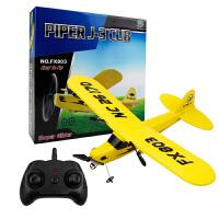 (定制)泡沫飞机遥控新手遥控滑翔机固定翼泡沫Epp耐摔飞机充电动航模型无人机航模飞机固定翼 黄色 飞控803遥控飞机