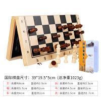 磁性象棋套装折叠棋盘初学者儿童大号黑白色棋子实木棋盘棋子