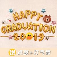 字母气球毕业 我们毕业啦糖果铝膜汽球英文字母 创意装饰气球幼儿园背景墙布置B