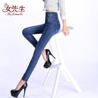 女先生 牛仔裤女小脚铅笔裤弹力修身显瘦韩版高腰牛仔长裤潮新款女装