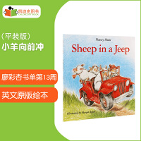 凯迪克图书 英文绘本 Sheep in a Jeep 小羊向前冲【平装】廖彩杏书单